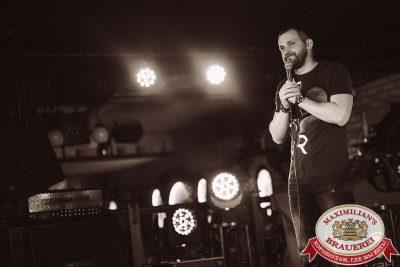 Руслан Белый в «Максимилианс» Новосибирск, 26 января 2017 - Сеть ресторанов «Максимилианс» - 005