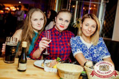 Руслан Белый в «Максимилианс» Новосибирск, 26 января 2017 - Сеть ресторанов «Максимилианс» - 013