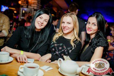 Руслан Белый в «Максимилианс» Новосибирск, 26 января 2017 - Сеть ресторанов «Максимилианс» - 014