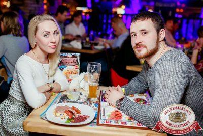 Руслан Белый в «Максимилианс» Новосибирск, 26 января 2017 - Сеть ресторанов «Максимилианс» - 015