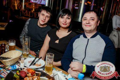 Руслан Белый в «Максимилианс» Новосибирск, 26 января 2017 - Сеть ресторанов «Максимилианс» - 017