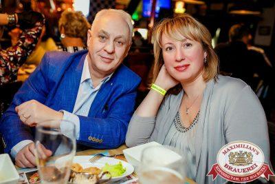 Руслан Белый в «Максимилианс» Новосибирск, 26 января 2017 - Сеть ресторанов «Максимилианс» - 023