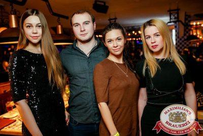 Руслан Белый в «Максимилианс» Новосибирск, 26 января 2017 - Сеть ресторанов «Максимилианс» - 025