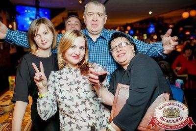 Руслан Белый в «Максимилианс» Новосибирск, 26 января 2017 - Сеть ресторанов «Максимилианс» - 026