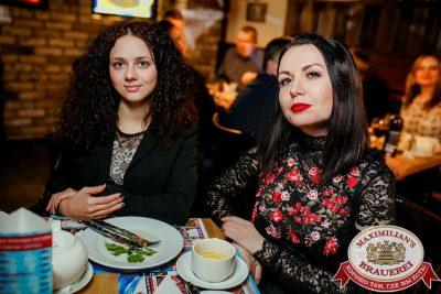 Руслан Белый в «Максимилианс» Новосибирск, 26 января 2017 - Сеть ресторанов «Максимилианс» - 028