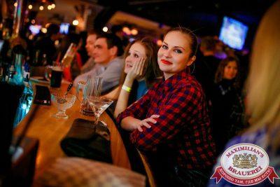 Руслан Белый в «Максимилианс» Новосибирск, 26 января 2017 - Сеть ресторанов «Максимилианс» - 036