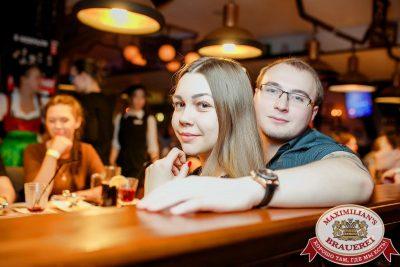 Руслан Белый в «Максимилианс» Новосибирск, 26 января 2017 - Сеть ресторанов «Максимилианс» - 037