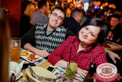 Руслан Белый в «Максимилианс» Новосибирск, 26 января 2017 - Сеть ресторанов «Максимилианс» - 038