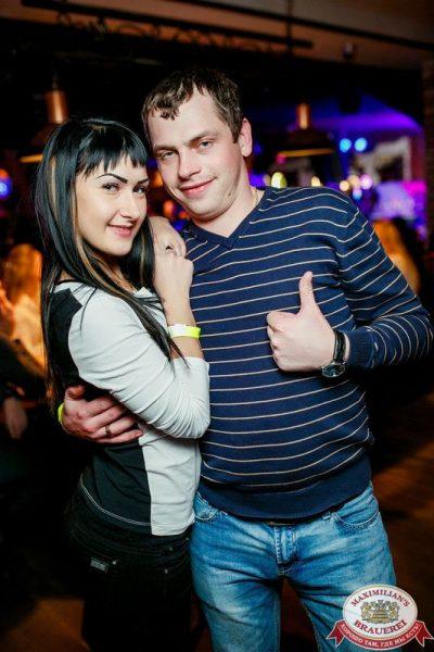 Руслан Белый в «Максимилианс» Новосибирск, 26 января 2017 - Сеть ресторанов «Максимилианс» - 041