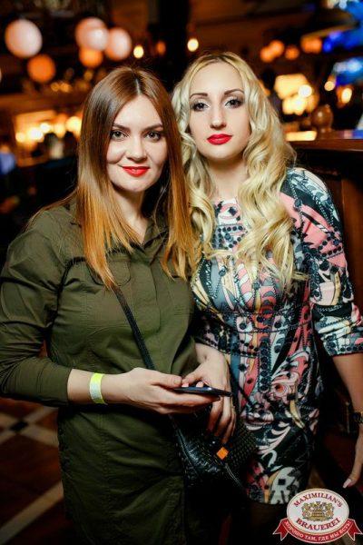 Руслан Белый в «Максимилианс» Новосибирск, 26 января 2017 - Сеть ресторанов «Максимилианс» - 046