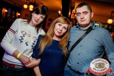 Руслан Белый в «Максимилианс» Новосибирск, 26 января 2017 - Сеть ресторанов «Максимилианс» - 055