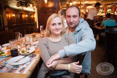 Scooter в «Максимилианс» Самара, 20 октября 2013 - Сеть ресторанов «Максимилианс» - 22