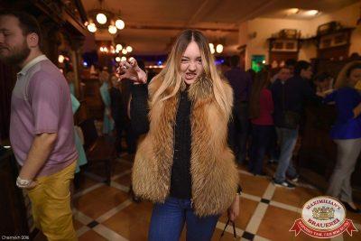 Serebro в«Максимилианс» Уфа, 20апреля 2016 - Сеть ресторанов «Максимилианс» - 04