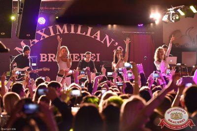 Serebro в«Максимилианс» Уфа, 20апреля 2016 - Сеть ресторанов «Максимилианс» - 15