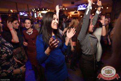 Serebro в«Максимилианс» Уфа, 20апреля 2016 - Сеть ресторанов «Максимилианс» - 17