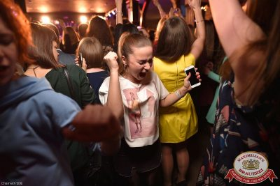 Serebro в«Максимилианс» Уфа, 20апреля 2016 - Сеть ресторанов «Максимилианс» - 18