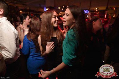 Serebro в«Максимилианс» Уфа, 20апреля 2016 - Сеть ресторанов «Максимилианс» - 19