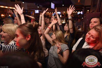 Serebro в«Максимилианс» Уфа, 20апреля 2016 - Сеть ресторанов «Максимилианс» - 20