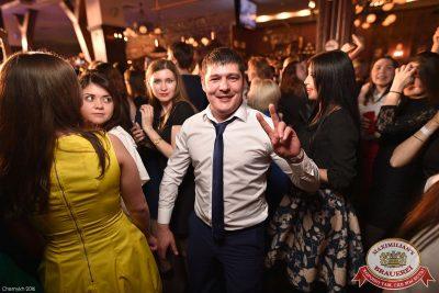 Serebro в«Максимилианс» Уфа, 20апреля 2016 - Сеть ресторанов «Максимилианс» - 22