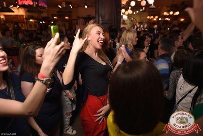 Serebro в«Максимилианс» Уфа, 20апреля 2016 - Сеть ресторанов «Максимилианс» - 23