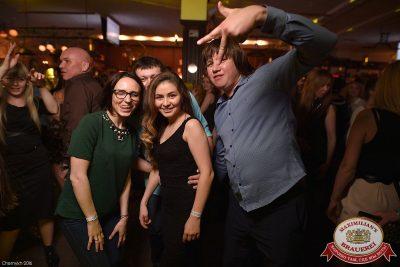 Serebro в«Максимилианс» Уфа, 20апреля 2016 - Сеть ресторанов «Максимилианс» - 29