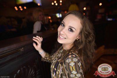 Serebro в«Максимилианс» Уфа, 20апреля 2016 - Сеть ресторанов «Максимилианс» - 30