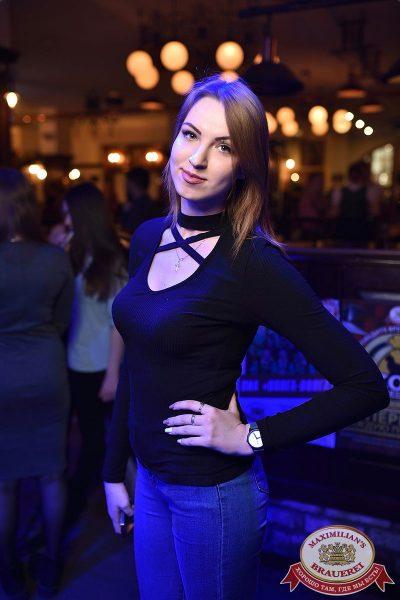 Serebro в «Максимилианс» Уфа, 30 марта 2017 - Сеть ресторанов «Максимилианс» - 11