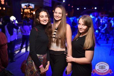 Serebro в «Максимилианс» Уфа, 30 марта 2017 - Сеть ресторанов «Максимилианс» - 13