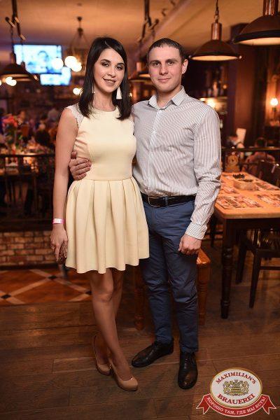 Serebro в «Максимилианс» Уфа, 30 марта 2017 - Сеть ресторанов «Максимилианс» - 18