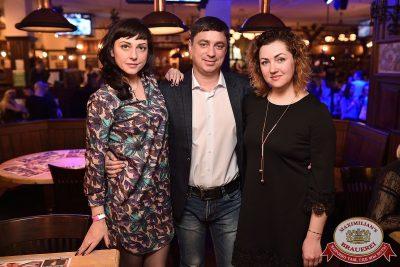 Serebro в «Максимилианс» Уфа, 30 марта 2017 - Сеть ресторанов «Максимилианс» - 21