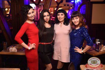 Serebro в «Максимилианс» Уфа, 30 марта 2017 - Сеть ресторанов «Максимилианс» - 23