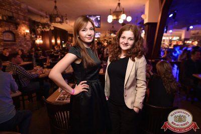 Serebro в «Максимилианс» Уфа, 30 марта 2017 - Сеть ресторанов «Максимилианс» - 24