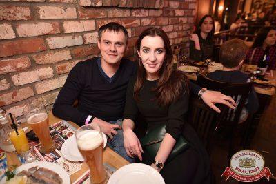 Serebro в «Максимилианс» Уфа, 30 марта 2017 - Сеть ресторанов «Максимилианс» - 26