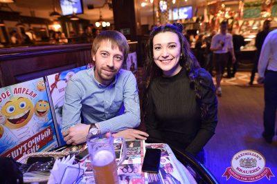 Serebro в «Максимилианс» Уфа, 30 марта 2017 - Сеть ресторанов «Максимилианс» - 27