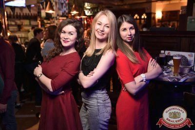 Serebro в «Максимилианс» Уфа, 30 марта 2017 - Сеть ресторанов «Максимилианс» - 28