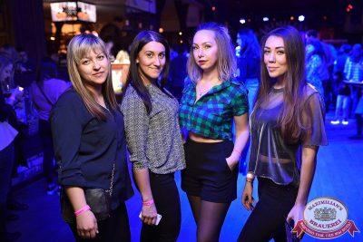 Serebro в «Максимилианс» Уфа, 30 марта 2017 - Сеть ресторанов «Максимилианс» - 29
