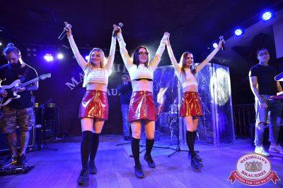 Serebro в «Максимилианс» Уфа, 30 марта 2017 - Сеть ресторанов «Максимилианс» - 3