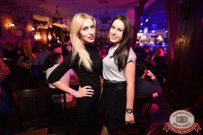 Serebro в «Максимилианс» Уфа, 30 марта 2017 - Сеть ресторанов «Максимилианс» - 31