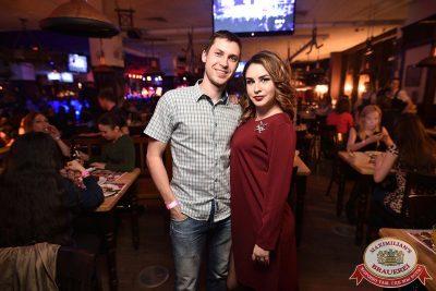 Serebro в «Максимилианс» Уфа, 30 марта 2017 - Сеть ресторанов «Максимилианс» - 33