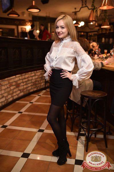 Serebro в «Максимилианс» Уфа, 30 марта 2017 - Сеть ресторанов «Максимилианс» - 9