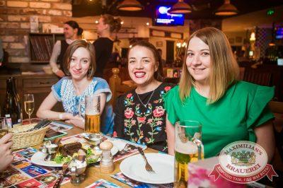 Сергей Бобунец в в «Максимилианс» Екатеринбург, 17 мая 2017 - Сеть ресторанов «Максимилианс» - 107