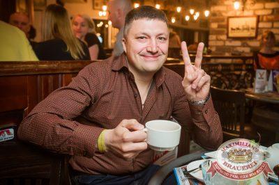 Сергей Бобунец в в «Максимилианс» Екатеринбург, 17 мая 2017 - Сеть ресторанов «Максимилианс» - 137