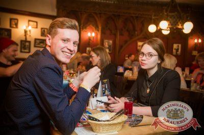 Сергей Бобунец в в «Максимилианс» Екатеринбург, 17 мая 2017 - Сеть ресторанов «Максимилианс» - 140