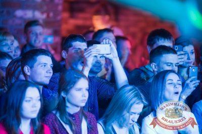 Сергей Бобунец в в «Максимилианс» Екатеринбург, 17 мая 2017 - Сеть ресторанов «Максимилианс» - 33