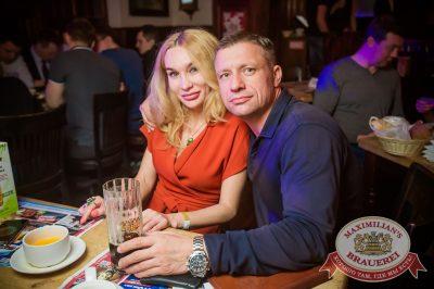 Сергей Бобунец в в «Максимилианс» Екатеринбург, 17 мая 2017 - Сеть ресторанов «Максимилианс» - 55