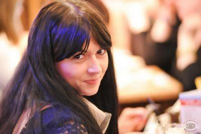 Сергей Лазарев в «Максимилианс» Екатеринбург, 18 апреля 2013 - Сеть ресторанов «Максимилианс» - 16
