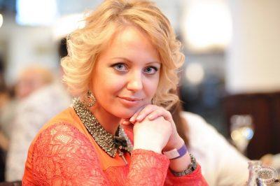 Сергей Лазарев в «Максимилианс» Екатеринбург, 18 апреля 2013 - Сеть ресторанов «Максимилианс» - 19