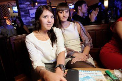 Сергей Лазарев в «Максимилианс» Екатеринбург, 18 апреля 2013 - Сеть ресторанов «Максимилианс» - 21