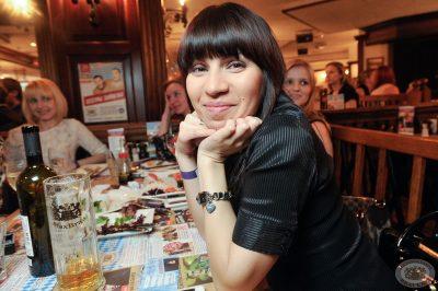 Сергей Лазарев в «Максимилианс» Екатеринбург, 18 апреля 2013 - Сеть ресторанов «Максимилианс» - 30