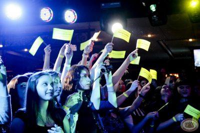 Сергей Лазарев в «Максимилианс» Самара, 21 марта 2013 - Сеть ресторанов «Максимилианс» - 05